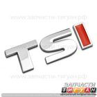 """Надпись """"tsi"""" Tiguan II 1K9853675BGQF"""