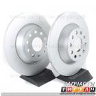 Задние тормозные диски Tiguan II 3Q0615601A