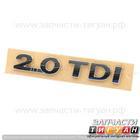 """Надпись """"2.0tdi"""" Tiguan II 5TA8536752ZZ"""