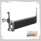 Радиатор охлаждения АКПП Тигуан 5N0317019C
