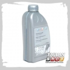 Масло муфты Haldex Тигуан G060175A2