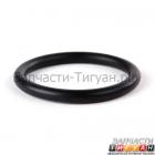 Уплотнительное кольцо 32x4 Тигуан N90765301