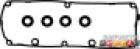 Прокладка клапанной крышки Volkswagen Tiguan 154048601 REINZ