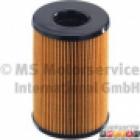 Фильтр масляный Volkswagen Tiguan 50014502 KOLBENSCHMIDT