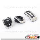 Комплект накладок на педали Tiguan II 5G1064200