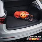 Ковер багажника Tiguan II 5NA061160
