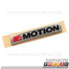 "Надпись ""4motion"" Tiguan II 5NA853675DMGM"