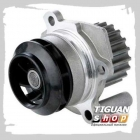 Насос системы охлаждения Тигуан 03L121011J