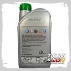 Жидкость ГУР (1л.) G004000M2