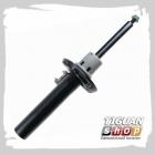 Амортизатор передний Boge 36E64B, аналог 5N0413031AK