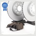 Комплект передних колодок и дисков на Тигуан (VAG Economy)